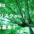 HIR85_shitakaramitamidori500