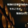 NAT85_uisuki-notaru500