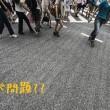 PAK12_kousatenwoouraisuruhito500