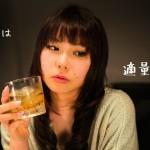 【酒と勉強】やっぱり『禁酒』は勉強効率UPに影響があるかもしれないというご報告