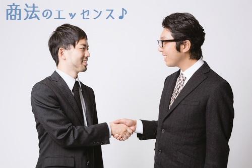 PAK24_akusyuwokawasuhutari1194500
