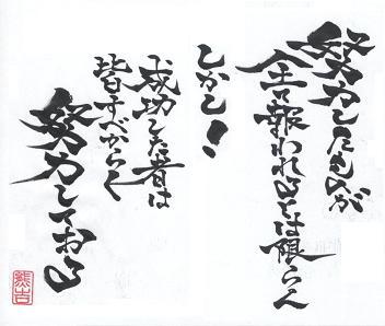 kamogawa (1)