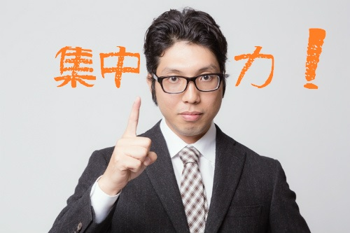 LIG_soregaichibandaiji500s
