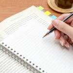 『苦手!』が『得意に!』行政書士試験に一発合格するための記述対策9つの極意