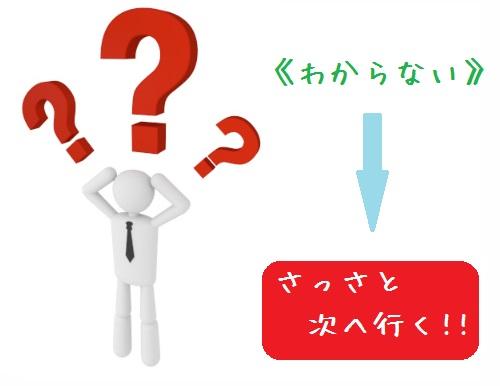 hijyoushiki wakaranai