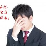 『法律勉強・・成果出ない』を『成績UP』に転換する魔法の17問!