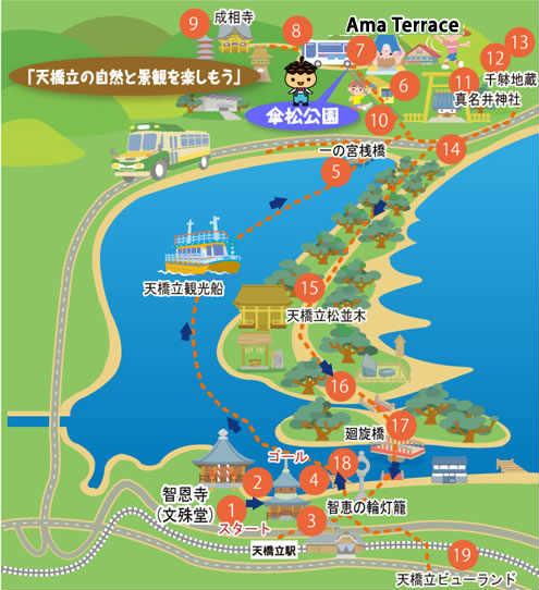 天橋立のマップ