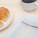 新聞は読むべきか?《新聞を読むと得られる効果(スキル)の話》