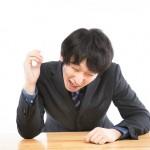 ブログのアクセス/PV激減(泣)復活するため試した7つの事《無事回復ッ!》