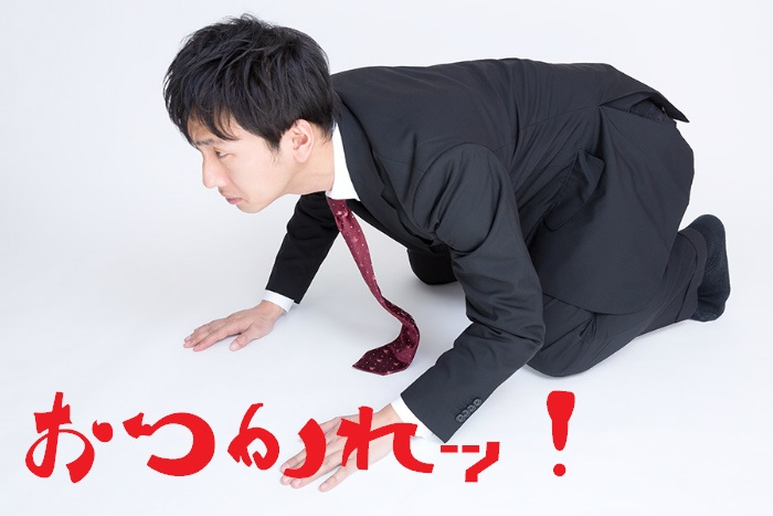 行政書士試験お疲れ様です!