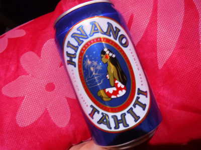ヒナノビール飲めます。