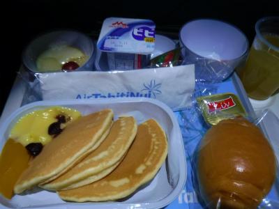 タヒチヌイの機内食