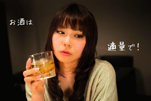 ながら 勉強 酒飲み